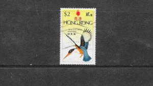 BIRDS - HONG KONG #311