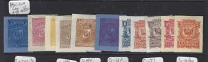 DOMINICAN REPUBLIC (PP0910B)  POSTAL STATIONERY CUT OUTS DIFF UNUSED