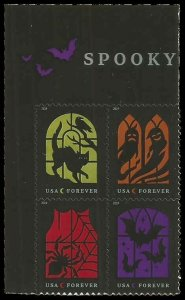 US #5420/5423a Block $2.20(4x{55c})Spooky Silhouetted, MNH. (1)