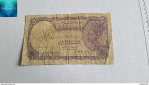 Egypt 1952 Revolutionary Provisional IssueBanknote › 5 Piastres