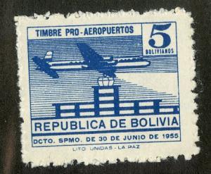 BOLIVIA RA23 MH SCV $1.00 BIN $0.40 AIRPLANE
