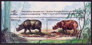 Indonesia WWF Javan and Sumatran Rhinoceros Accompanying Miniature Sheet