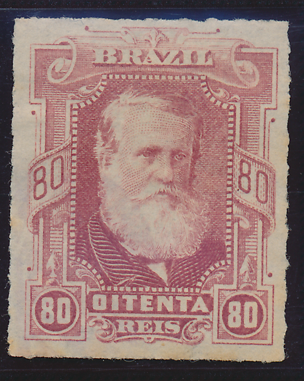 Brazil Stamp Scott #71, Unused, Good Margins - Free U.S. Shipping, Free World...