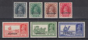 Bahrain Sc 20-27 MLH. 1938-41 KGVI definitives of India with BAHRAIN overprints