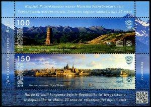HERRICKSTAMP NEW ISSUES KYRGYZSTAN-KEP UNESCO World Heritage Sites S/S