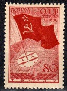 Russia #628  F-VF Unused CV $4.00 (X1001)