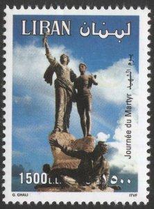 LEBANON  1995 Sc 515 Martyr's Day issue, Statue / Art VF MNH