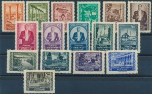 TURKEY/1952/1953 - VIEWS AND ATATURK PERF. COMPLETE SET, MNH