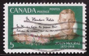 Canada Scott 487 Used stamp typical cancel