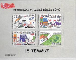 TURKEY - (PORTFOLIO) DEMOCRACY AND NATIONAL SOLID. DAY (1 -7.500 NUMBERED), 2017