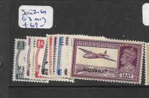 KUWAIT (P0203B) ON INDIA KGVI  SG 52-61, 63  MOG