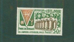 Ivory Coast 199 MH BIN$ 2.00
