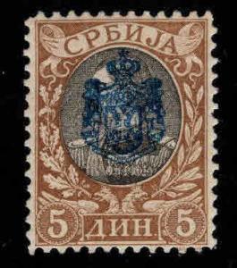 Serbia  Scott 77 MNH**