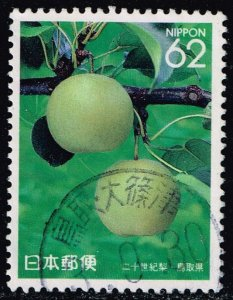 Japan #Z108 Japanese Pears; Used (0.70) (4Stars)