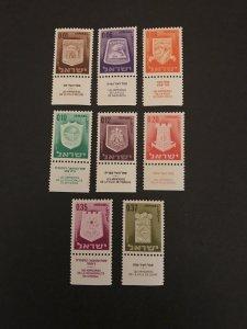 Israel 1965-66 #279//287 Tab, MNH, See Description