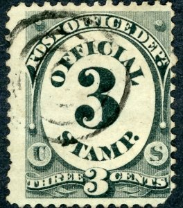 #O49 – 1873 3c blk, post office, hard paper.  Used.