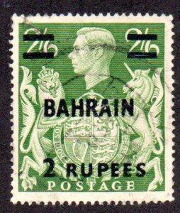 BAHRAIN 60 USED SCV $8.00 BIN $3.20 ROYALTY
