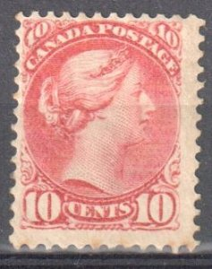 Canada #45 Mint F-VF OG HH Small Queen C$600.00