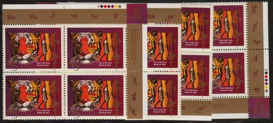 Canada USC #1708 Mint MS Imprint Blocks VF-NH 1998 Year of Tiger - Face $7.20
