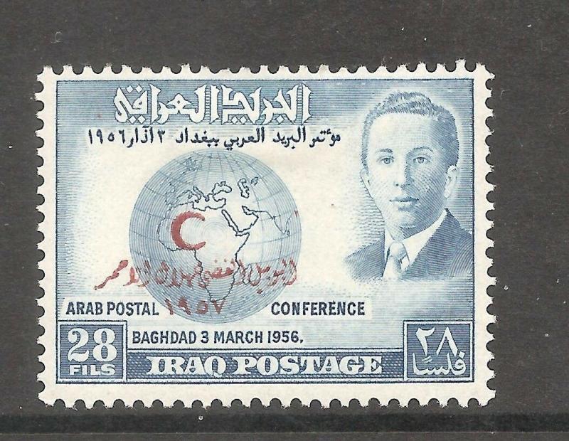Iraq  (1957 )  - Scott # 173,