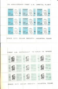 SPACE SHEETS  PRIVATE LABEL 4 SHEETS  BY SPACE CITY buy them for $9.95