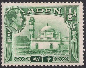 Aden 1939 - 48 KGV1 1/2 Anna Green MM SG 16 ( J555 )