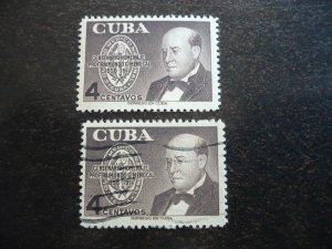 Stamps - Cuba - Scott# 561 - Mint Hinged & Used Stamps