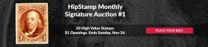 Signature Auction #1