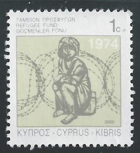 Cyprus #RA17 1c Child & Barbed Wire - Inscribed 2000