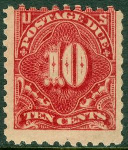 EDW1949SELL : USA Scott #J56 Very Fresh, Mint Never Hinged. Catalog $240.00.