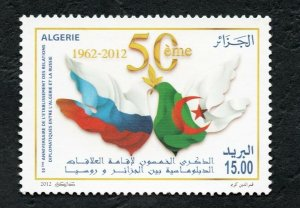 2012 - Algeria - The 50th Anniversary of Diplomatic Relations with Russia- Flag