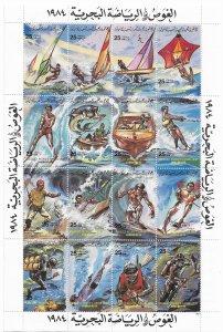 Libya MNH S/S 1184 Water Sports SCV 8.50