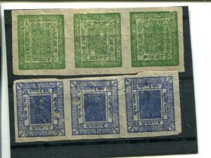 Nepal  #7 and #9 strips of 3  mint 2 stamps each NH VF