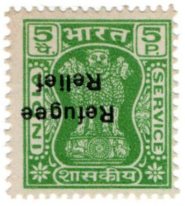 (I.B) India Revenue : Refugee Relief 5p (inverted overprint)