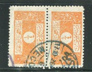 SAUDI ARABIA;   HEJAZ & NEJD 1926 2nd. issue fine used 1/4pi.  PAIR