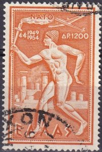 Greece #C71 F-VF Used    (S10246)