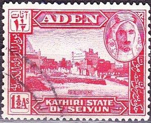 ADEN KATHIRI STATE SEIYUN 1942 1.5a Carmine SG4 Fine Used