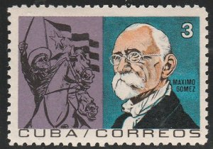 1964 Cuba Stamps Sc 910 Major General Maximo Gomez MNH