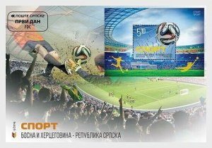 2014    BOSNIA  -  SG: n/a  -  FOOTBALL M/S FIRST DAY COVER