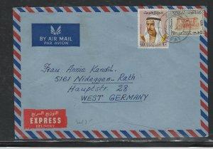 KUWAIT COVER (P1404B) 1973 SHAIHK 90F+5F A/M EXPRESS  SAFAT TO GERMANY