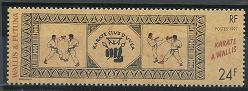 Wallis and Futuna 500 MNH (1997)