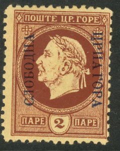 MONTENEGRO 1916 2pa NICHOLAS I Government in Exile Gaeta Italy Issue MH