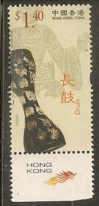 Hong Kong      Scott  1057     Drum       Used