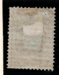 Russia Stamp Scott #29, Used - Free U.S. Shipping, Free Worldwide Shipping Ov...