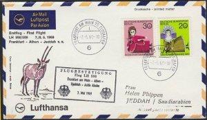 GERMANY 1969 Lufthansa first flight cover to Saudi Arabia...................H280