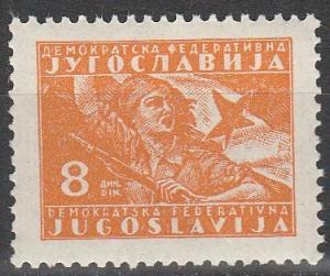 Yugoslavia #214 MNH F-VF (V656)