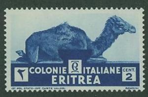 Eritrea SC# 158 Camel, 2c, MH