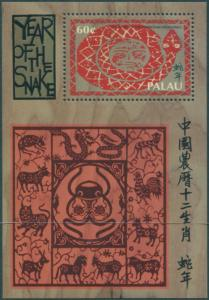 Palau 2000 SG1772 Chinese New Year snake MS MNH