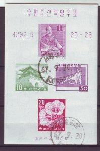 Z818 JLstamps 1959 south korea s/s mnh cancelled #291b postal week