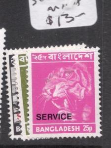 Bangladesh SC O17-9 MNH (7dii)